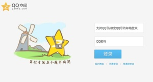 QZone is one of China's biggest online social networks